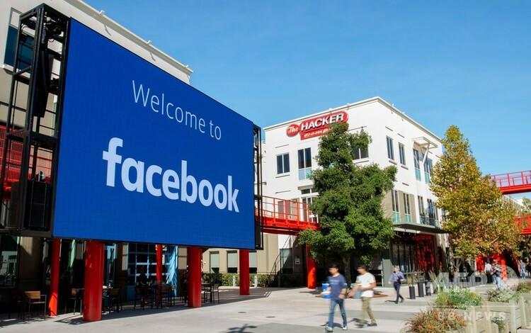 カリフォルニア州メンロパークにある米交流サイト(SNS)大手フェイスブックの本社(2019年10月23日撮影)。(c)Josh Edelson / AFP