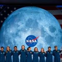 NASA「アルテミス」計画、月面トイレの「斬新な」デザイン公募