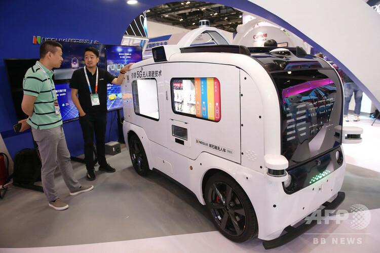 中国国際サービス貿易交易会で展示された無人車(2019年5月29日撮影、資料写真)。(c)CNS/陳暁根