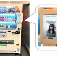 """財布がなくても""""顔""""でOK 日本初「顔認証自販機」の実証実験スタート"""