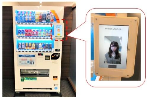 顔認証自販機と認証画面(NECリリースより)