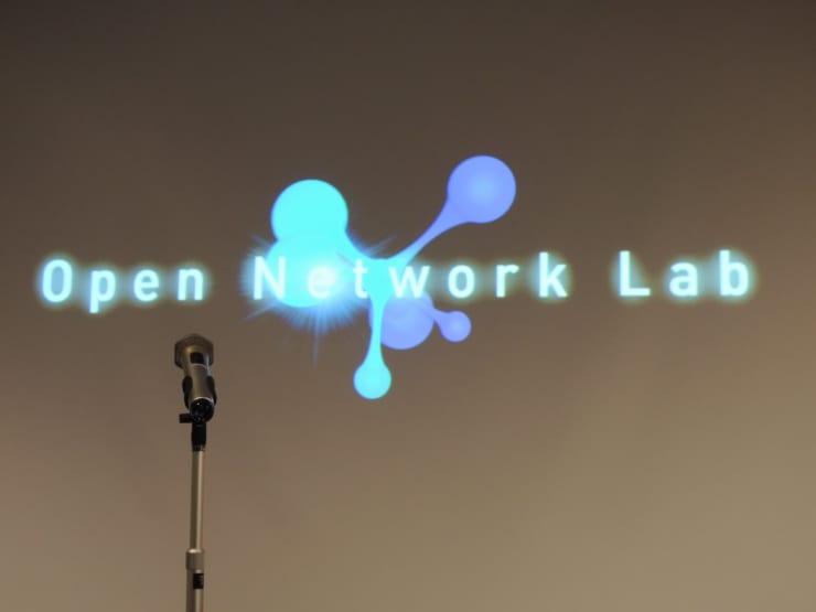 Open Network Lab イメージ