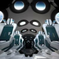 ヴァージン・ギャラクティック、宇宙船内部のデザインを公開