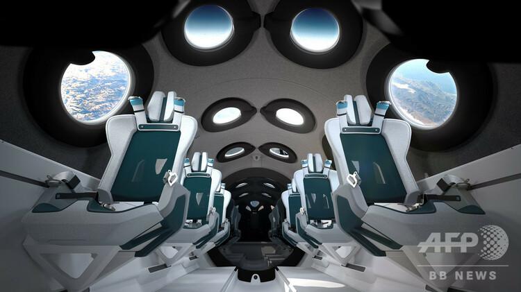 ヴァージン・ギャラクティックの商用宇宙船「スペースシップ2」内部のバーチャル画像。同社提供(2020年7月28日公開)。(c)AFP PHOTO / VIRGIN GALACTIC