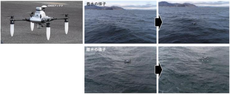 着水する「高精度GNSS搭載・海面着水型ドローン」(画像提供:横田氏