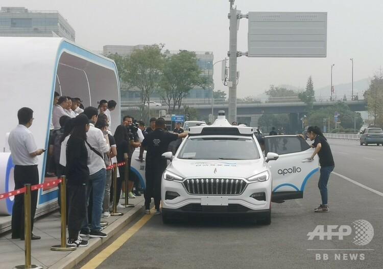 中国IT大手「百度」が湖南省長沙市でテストしている自動運転タクシー(2019年9月26日撮影、資料写真)。(c)CNS/唐小晴