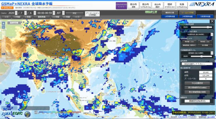 図2 JAXAの降水情報ウェブページ「GSMaPxNEXRA 全球降水予報」の例  2020年7月5日22時を初期時刻とした3時間後の降水予測値の分布を表示している。「令和2年7月豪雨」に伴う大雨が九州南部で予測されている。
