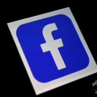 フェイスブック、決済事業専門の新部門設立