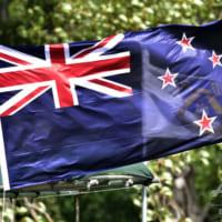 NZ証取にサイバー攻撃、4日連続 情報機関にも協力要請