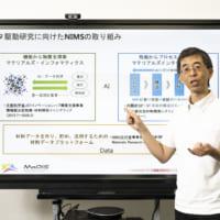 """日本産業界の""""虎の子""""「材料データ」の流出をどう防ぐのか"""
