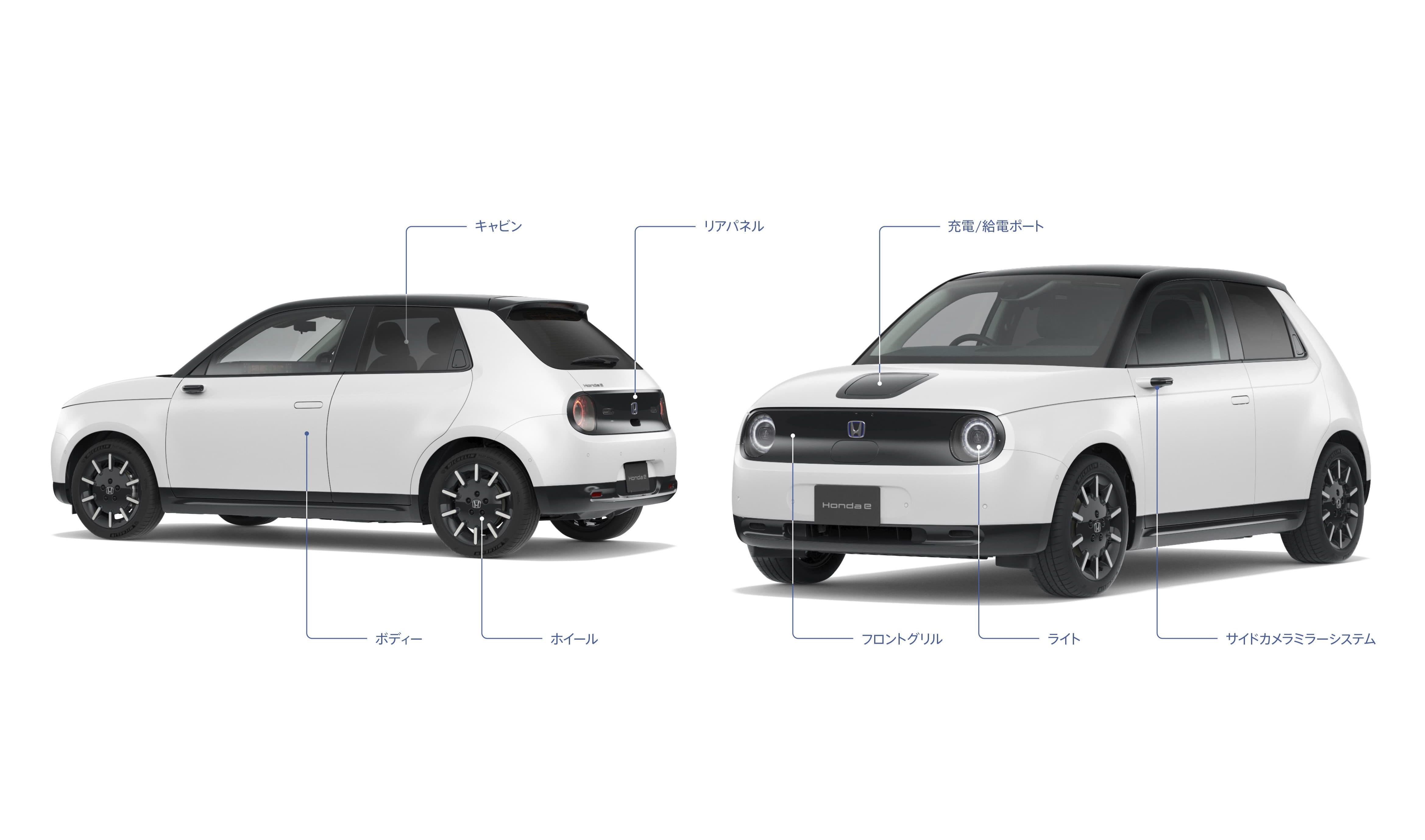Honda e フロント/リア スタイリングイメージ