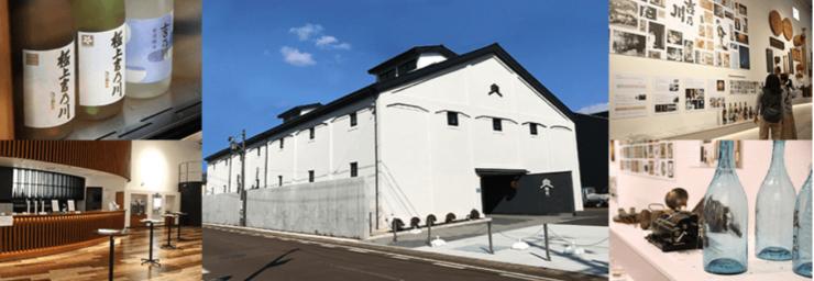 吉乃川 酒ミュージアム「醸蔵(じょうぐら)」の様子(吉乃川提供)