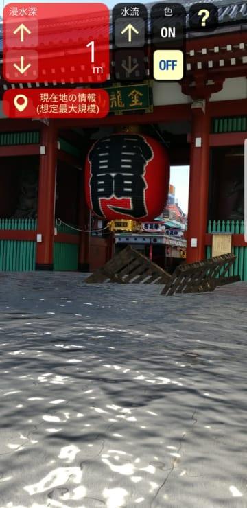 浅草雷門付近の浸水をシミュレーションした画面