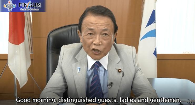 開会挨拶をする麻生太郎財務大臣