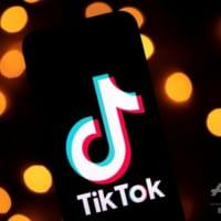 TikTok、アイルランドに欧州初のデータセンター設置へ