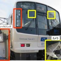 JR九州が巡視業務の支援システムを導入 鉄道業界が抱える共通課題とは