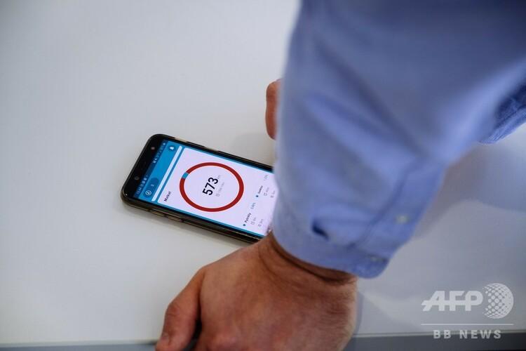 フィンランド、ラハティ市のCO2削減プロジェクト「シティキャップ(CitiCap)」のアプリ(2020年8月24日撮影)。(c)Alessandro RAMPAZZO / AFP