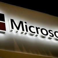 中、ロ、イランから米大統領選狙うサイバー攻撃 米マイクロソフト