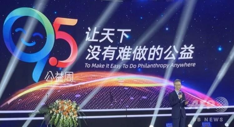 「アリババ95チャリティーウィーク」のシンポジウム会場(2020年9月5日撮影)。(c)CNS/呉涛