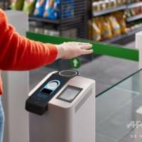 米アマゾン、支払いなど可能な手のひら認証システム発表