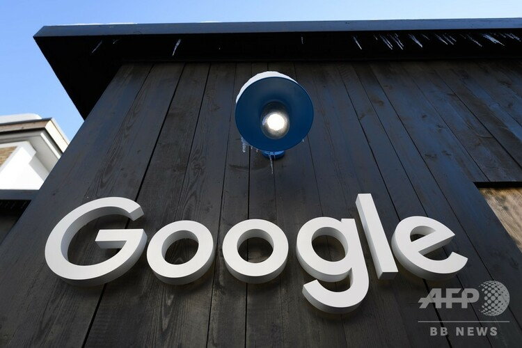 米IT大手グーグルのロゴ(2020年1月20日撮影)。(c)Fabrice COFFRINI / AFP