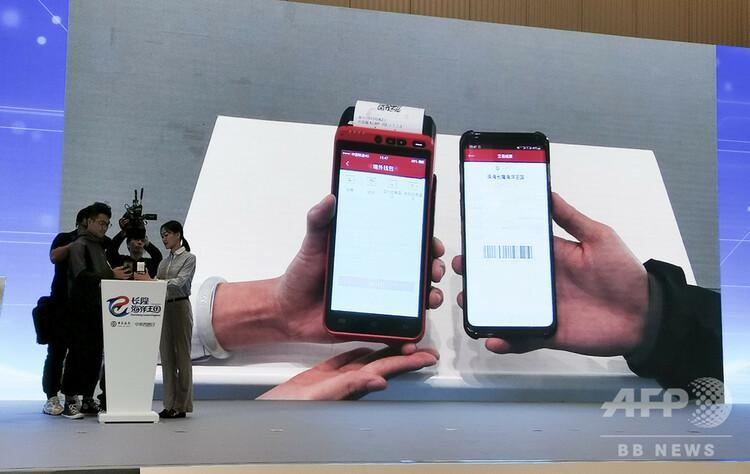 中国銀行がマカオ住民に対しボダーを越えたデジタル・ウォレットのサービスを提供し始めた(2019年12月19日撮影、資料写真)。(c)CNS:郭軍