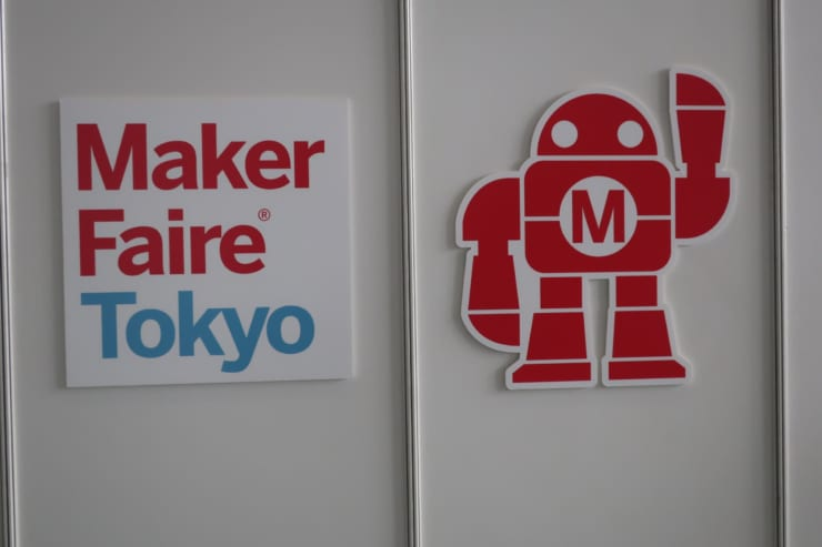 Maker Faire Tokyo 2020