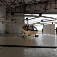 空飛ぶタクシー、仏パリで来年6月にも試験飛行 24年五輪控え