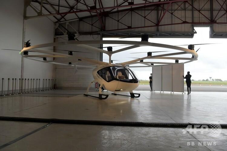 空飛ぶタクシー「ボロシティー」。仏ポントワーズコルメイユの飛行場で(2020年9月30日撮影)。(c)ERIC PIERMONT / AFP