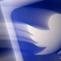 ツイッター、全世界で障害発生 復旧に約2時間