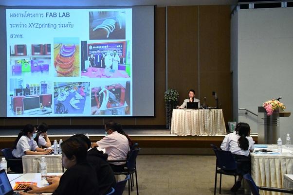 台湾のKinpoグループがコンテストをスポンサード (写真提供:NSDTA)