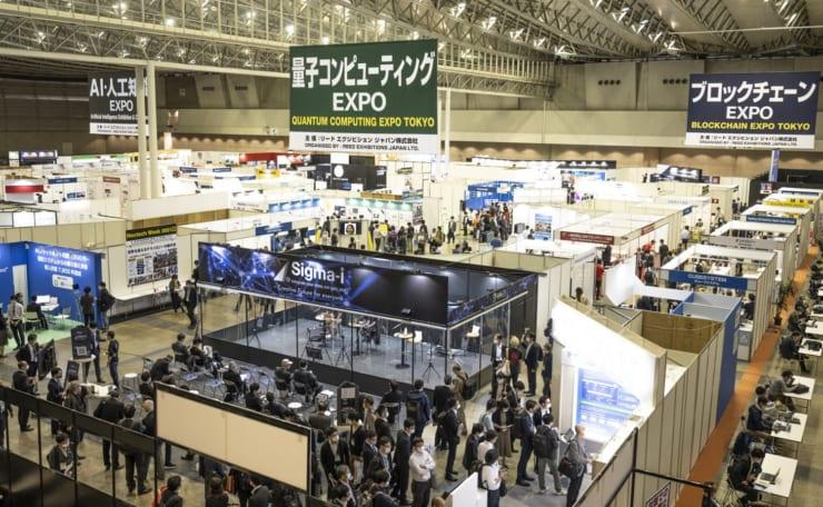 「量子コンピューティングEXPO【秋】」は、「AI・人工知能EXPO【秋】」「ブロックチェーンEXPO【秋】」と併催された