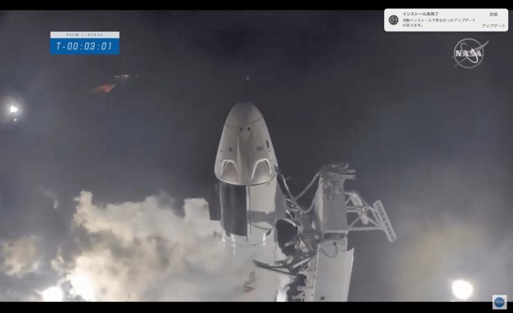 打ち上げ3分前のスペースX