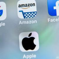 仏、GAFAなどに「デジタル税」適用へ 米の報復警告顧みず