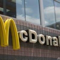 マクドナルド、代替肉ハンバーガー「マックプラント」発売へ