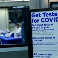米、家庭用コロナ検査キットを初承認 20分で判定