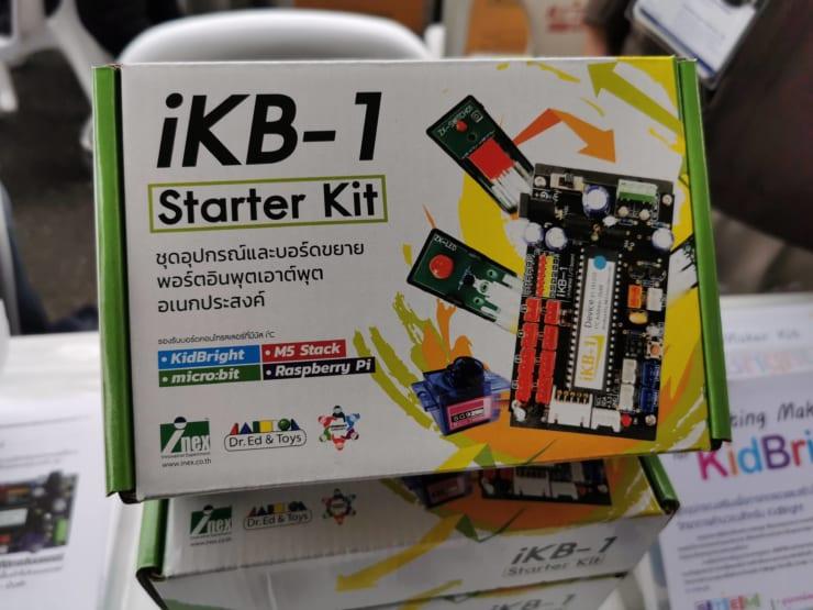 Kidbrightの互換ボードiKB-1。このような互換ボードが多くの企業によって作られ、政府から始まったプロジェクトはエコシステムを生みつつある