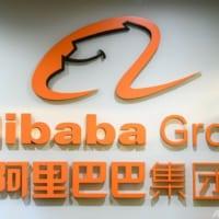 中国、アリババを独禁法違反の疑いで調査