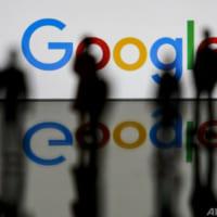 米グーグル、AI倫理専門の黒人研究者の解雇に従業員ら反発