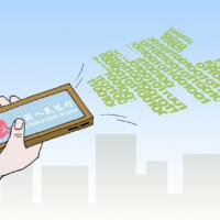 デジタル人民元の評価上々 中国で進む実証実験