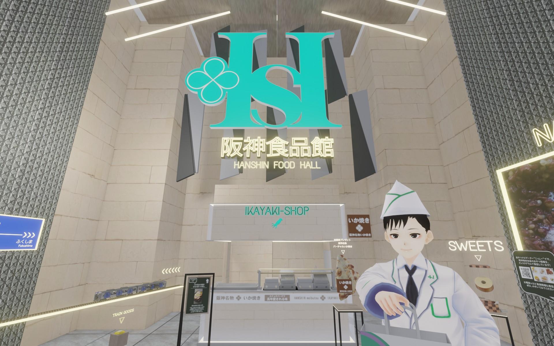 「バーチャル阪神食品館」では、リアル店舗で連日大行列の『阪神名物いか焼き』がオープン!(阪急阪神百貨店のリリースより)