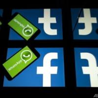 米、フェイスブックを独禁法違反で提訴 インスタとワッツアップ売却要求