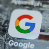 仏、グーグルとアマゾンに広告のクッキーめぐり制裁金 計170億円