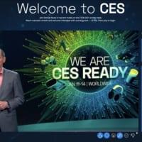 CES2021 目立ったコロナ対応製品 ディスカッションでは遠隔医療の課題も