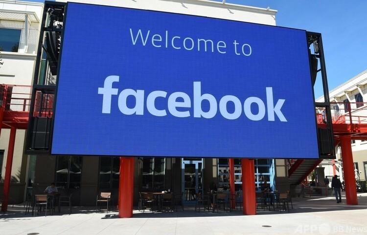 米カリフォルニア州のフェイスブック本社前にある看板(2019年10月23日撮影、資料写真)。(c)Josh Edelson : AFP