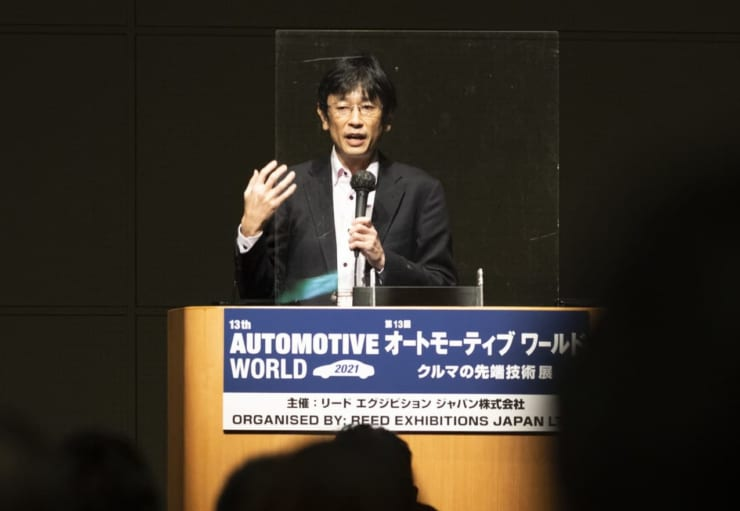 東京メトロが提供する大都市型MaaSについて解説する東京地下鉄株式会社の川上幸一氏