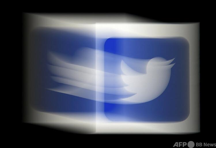 交流サイト(SNS)大手の米ツイッターのロゴ(2020年8月10日撮影、資料写真)。(c)Olivier DOULIERY : AFP