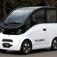 出光が超小型EVに参入 将来的にはシェアリングやサブスクでの利用も