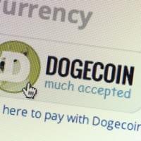 柴犬の仮想通貨「ドージコイン」が急騰 マスク氏の冗談投稿などで