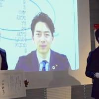 日本の環境スタートアップは今後どうなる 「環境スタートアップ大賞」授賞式行われる